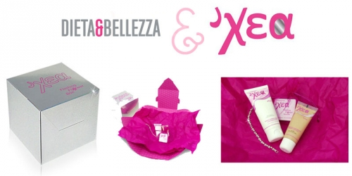 prodotti di bellezza,prodotti in commercio,contest blog,beauty box,giveaway,xea